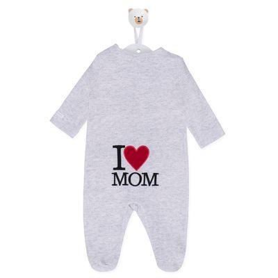 09160730_1031_2-MACACAO-SUEDINE-I-LOVE-MOM